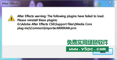 "Adobe After Effects CS6 运行提示插件加载失败,未能加载以下插件""ImporterARRIRAW.prm""的解决方案"