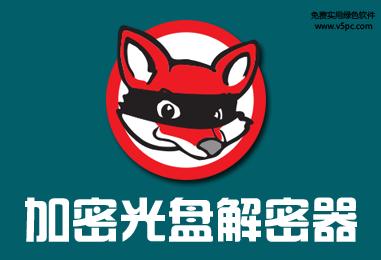 AnyDVD HD 8.1.9.0 中文安装版+补丁│DVD解密工具