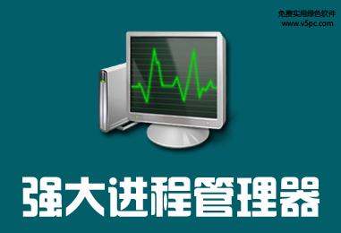 Process Hacker 2.39 安装版+绿色版+便携版+汉化版│增强型进程管理器-进程黑客