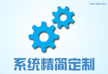 Dism++ 10.1.1000.70 中文绿色版│系统清理精简定制工具
