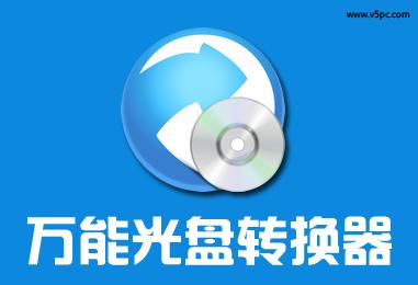 Any DVD Converter Professional 5.9.2 PortableAppz 中文绿色便携版│万能格式转换工具