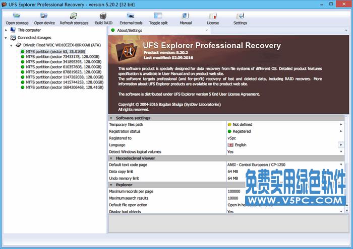 UFS Explorer Professional Recovery 5.20.2 32/64 安装特别版丨一款数据恢复工具