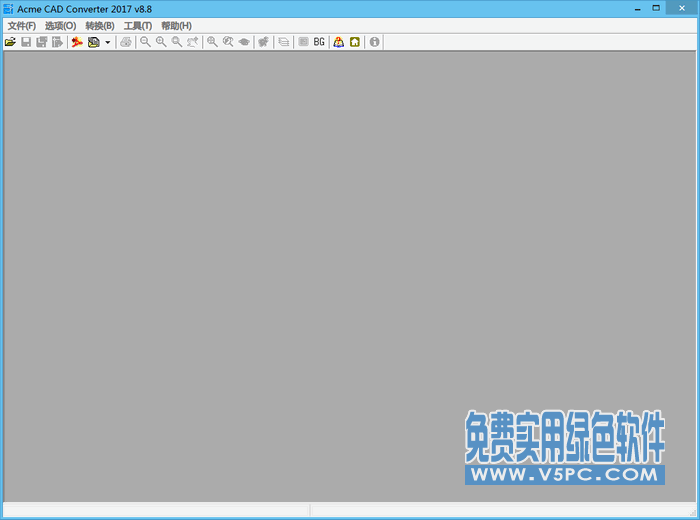 Acme CAD Converter 2018 8.9.8.1473 中文绿色版/安装版│CAD浏览转换工具