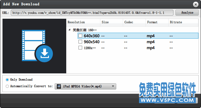 Tipard/AnyMP4/Aiseesoft Video Downloade 5.0.32/6.1.22/6.0.90 安装特别版│在线视频下载工具