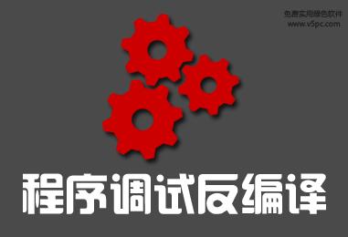 Red Gate .NET Reflector 10.0.10.881 英文版丨.NET调试反编译工具