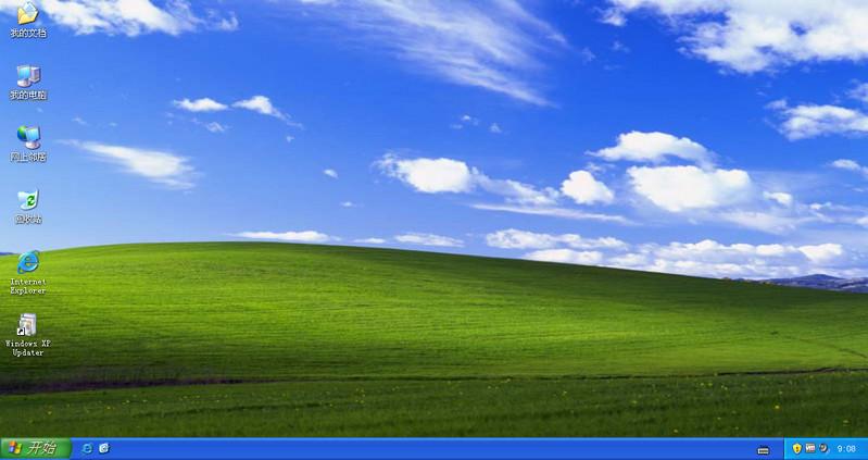 Windows XP 2018最新绿色版