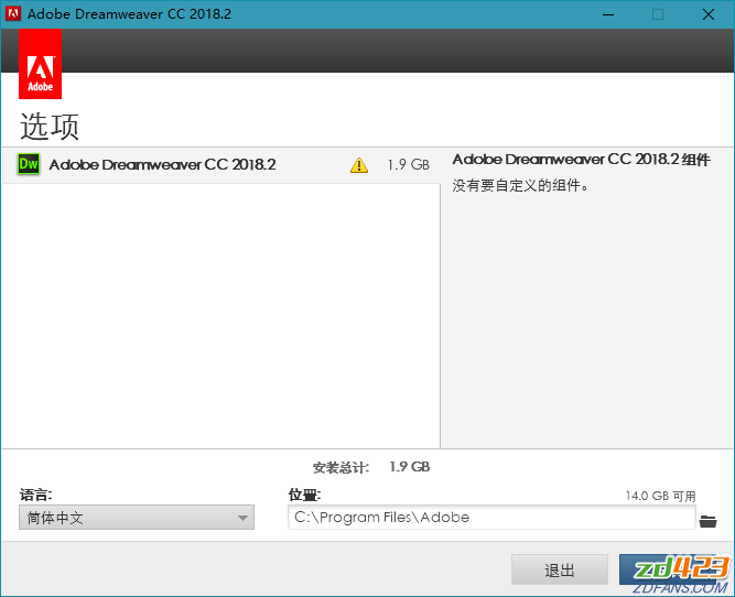 Adobe Dreamweaver v18.2 绿色简体中文破解版