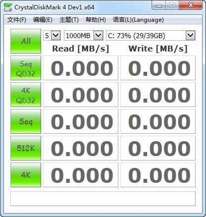 CrystalDiskMark硬盘测试工具 V6.0.2 绿色中文精简版
