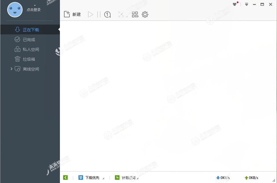 迅雷极速下载 V1.0.35.366绿色精简版及VIP破解版