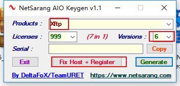 xftp6注册机免费激活Xftp6附破解教程(含序列号)