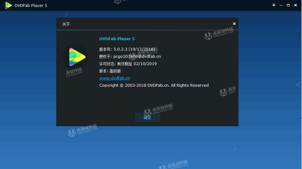 DVDFab Player Ultra 5 v5.0.2.3 蓝光播放器绿色中文免费精简版