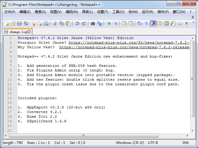 Notepad++(代码编辑器) 32位 V7.6.4.0正式免费版下载