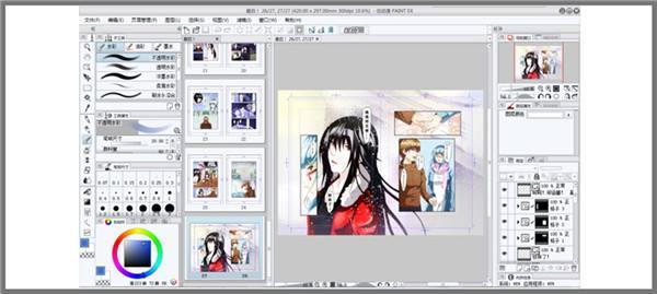 CG绘画软件CLIP STUDIO PAINT v1.7.2 官方特别版下载