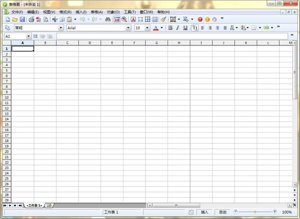 软众officev1.0 官方版下载