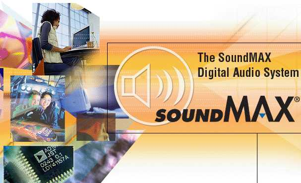 电脑声卡驱动下载_soundmax声卡驱动绿色免费版下载
