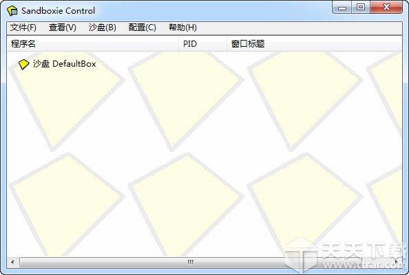 沙盘多开器 v5.18 64位绿色版下载_Sandboxie沙盘双开器免费下载