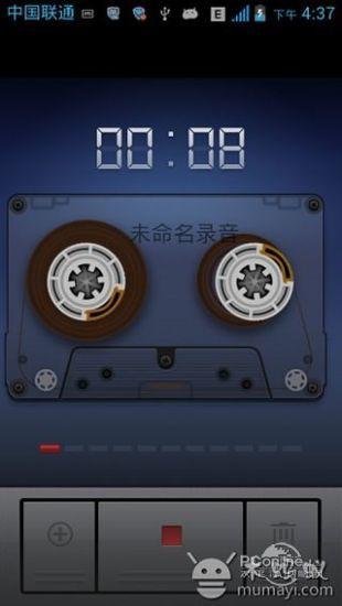 录音机 1.0免费下载_免费录音软件绿色下载