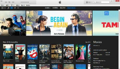 iTunes,itunes 64位官方下载_苹果iTunes绿色版下载