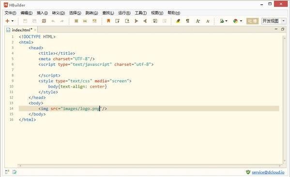 hbuilder v9.1.28正式版免费下载