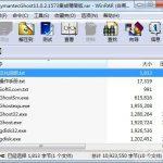 硬盘备份工具symantec ghost 11.0.2