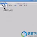 汉化版subrip|subrip 1.17.1下载