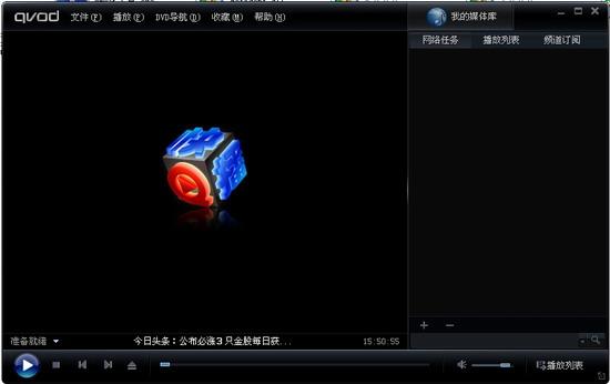 快播老版|官方公测版 老版本快播4.7(qvodplayer) v4.7.65 beta