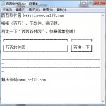 官方绿色版 Adobe PDF虚拟打印机 10.0 下载