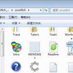 免费cdr9.0软件下载|中文版coreldraw9