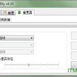 绿色万能版爱普生打印机清零软件v4.30 爱普生打印机清零软件下载