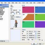 通用版dnf单机版存档器下载|dnf单机版修改器v1.0