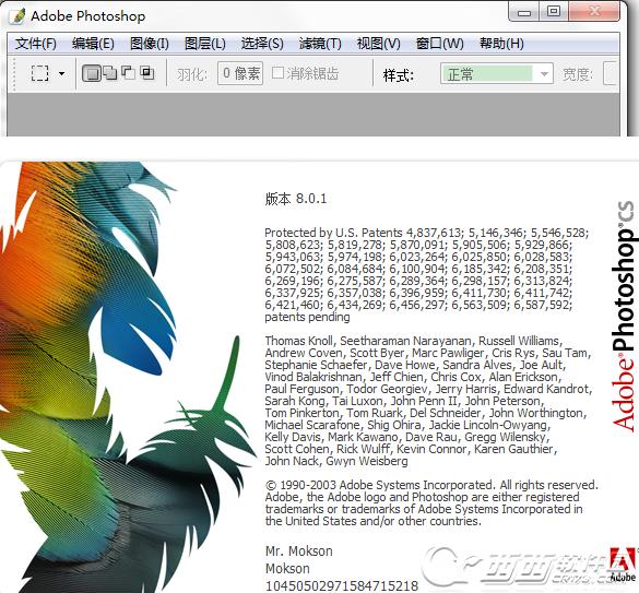 photoshop 绿色版|Photoshop CS 8.01 精简中文版