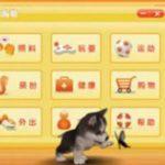 PC版 桌面宠物下载|官方版狗宝贝桌面宠物