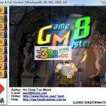 gm8怎么用|GM8修改器 v8.0