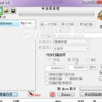 免费版游戏内存修改工具 | ve修改器汉化版