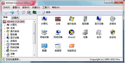 360cpu温度检测工具|360cpu温度检测软件