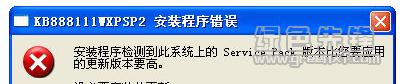 kb888111补丁下载|绿色中文版kb888111补丁 win7 V1.1.0