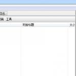 wii游戏备份管理工具 | 中文版wiibackupmanager V0.4.5.79