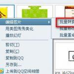 最新版cr2批量转换成jpg工具下载 | cr2批量转换成jpg工具