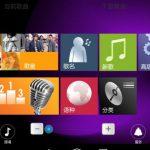 ktv点歌软件 破解版视窗ktv点歌系统 5.0