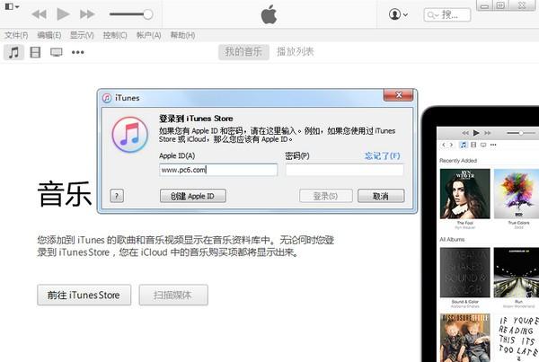 iTunes 64位 12.9.564位 苹果pc套件iTunes 64位官方下载中文版