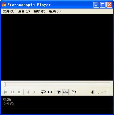 立体电影播放器下载|3DPlayer立体播放器 v2.4.3免费绿色版