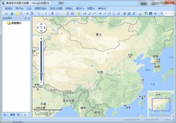 三维地图|奥维互动地图浏览器V8.1.0 PC版32位
