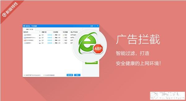 【云安全杀毒软件】360杀毒 v5.0.0.8160D免费官方版