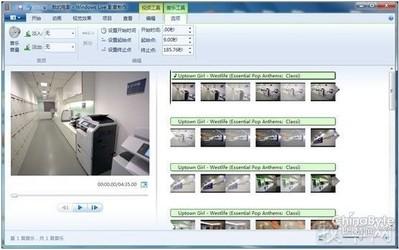 Windowslive影音制作免费下载|Windows影音视频制作软件 中文版