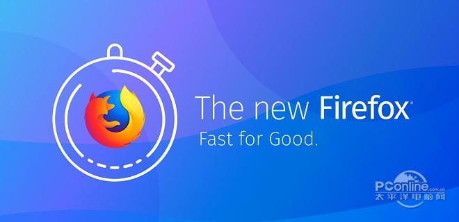 火狐浏览器 V69.0.0.7178简体中文版(XP版+通用版)