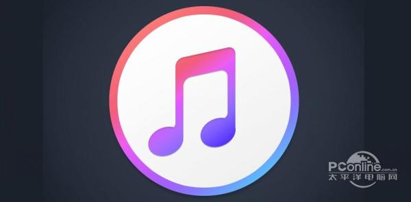 苹果iTunes电脑版 v12.10.0.7最新中文版 64位