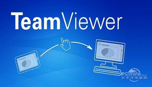 【远程控制软件下载】TeamViewer14 v14.5.5819中文版