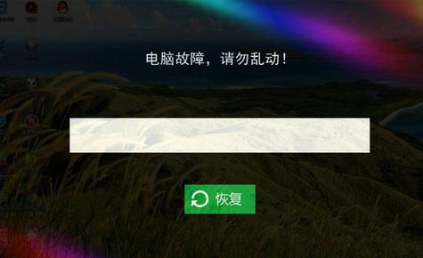 【电脑屏幕锁定软件下载】电脑锁屏(PCLocker) V1.9.5中文版
