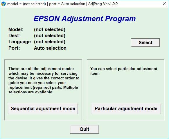 爱普生EPSON打印机L810/L850废墨清零软件 v1.0免费官方版