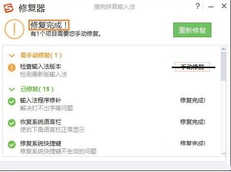 【最新搜狗拼音输入法下载】搜狗输入法 V9.4.0.3336官方版